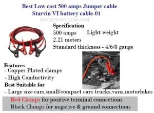 Low cost 500 apms Jumper cable Starvin VI battery cable-01
