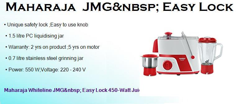 maharaja jmg easy lock 450 watts juicer mixer grinder with 2 jars