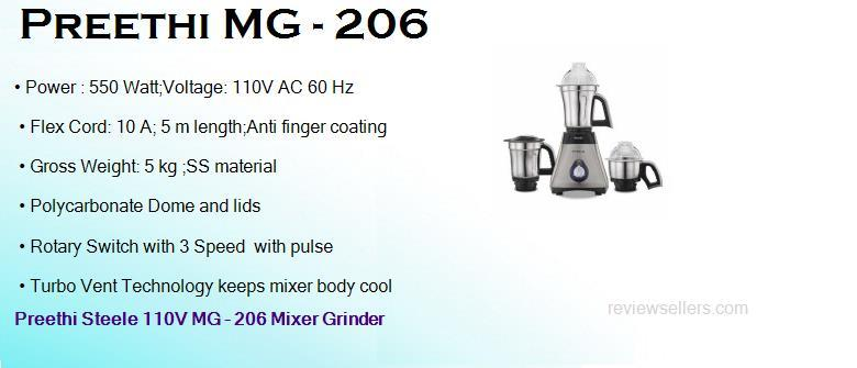 preethi mg 206 550 watts mixer grinder with 3 jars