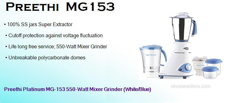 preethi mg153 550 watts mixer grinder with 2 jars