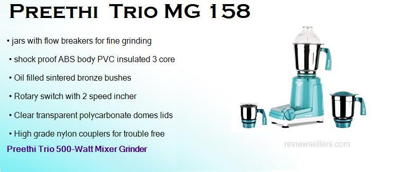 preethi trio mg 158 500 watts wet mixer grinder with 3 jars